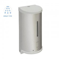 Fast Dry HK-MSD31 Automatic - Spray - Hand Sanitizer Dispenser