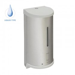 Fast Dry HK-MSD11 Automatic - Liquid - Soap Dispenser