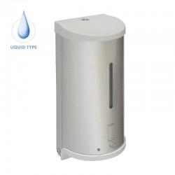 HK-MSD11 Distributeur automatique de savon